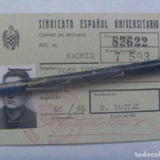 Documentos antiguos: CARNET DEL SEU , SINDICATO ESPAÑOL UNIVERSITARIO . ESTUDIANTE DE E. SOCIAL. MADRID , 1960. Lote 141155186