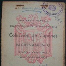 Documentos antiguos: CARTILLA DE RACIONAMIENTO. POSGUERRA CIVIL. 1952. GIJÓN (ASTURIAS). CON CUPONES.. Lote 141479682