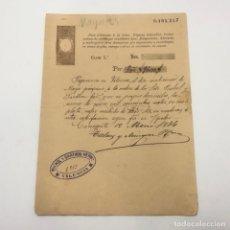 Documentos antiguos: PAGARÉ 12 MARZO 1884 - PUCHOL Y SARTHOU HERMANOS VALENCIA 9.600 REALES / N-7051. Lote 141663478