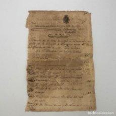 Documentos antiguos: SOBRE CARTA - SELLO TERCERO PARA EL BIENEIO DE 1862 - DOS REALES / N-7100. Lote 141916766