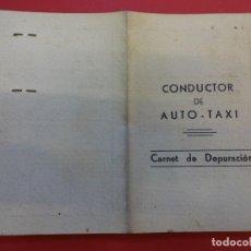 Documentos antiguos: CARNET DE DEPURACIÓN. CONDUCTOR DE AUTO-TAXI. AÑOS 1950S. BARCELONA. Lote 142692514