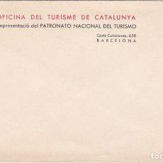 Documentos antiguos: SOBRE OFICINA DEL TURISME DE CATALUNYA, GENERALITAT DE CATALUNYA. Lote 142728662