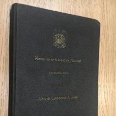 Documentos antiguos: LIBRO DE CALIFICACIÓN ESCOLAR. 1940 ENSEÑANZA MEDIA. MINISTERIO DE EDUCACIÓN NACIONAL. Lote 143130622