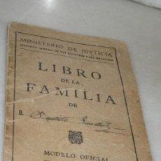 Documentos antiguos: ANTIGUO LIBRO DE FAMILIA MODELO OFICIAL.1954.. Lote 143250682