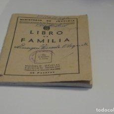 Documentos antiguos: ANTIGUO LIBRO DE FAMILIA MODELO OFICIAL.1964.. Lote 143252278
