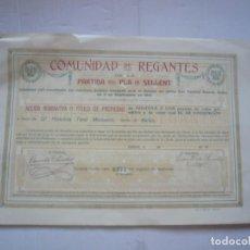 Documentos antiguos: COMUNIDAD DE REGANTES-PLA DE SELLENT.. Lote 143781146