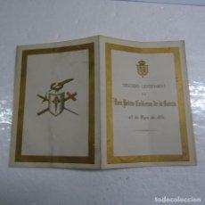 Documentos antigos: DIPTICO SEGUNDO CENTENARIO PEDRO CALDERON DE LA BARCA. 25 MAYO 1881 CON RETRATO GRABADO.11X16 CMS. Lote 143991370