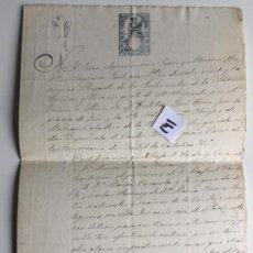Documentos antiguos: CERTIFICADO PARA CONTRAER MATRIMONIO , ANTEQUERA , MÁLAGA , AÑO 1870. Lote 144014890