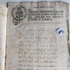 Documentos antiguos: LEGAJO COPIA DE TESTAMENTO EN ANTEQUERA , MÁLAGA , AÑO 1814. Lote 144094486