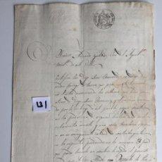 Documentos antiguos: CERTIFICADO DE POCESIÓN DE TIERRAS EN ANTEQUERA , MÁLAGA , 1864. Lote 144103382