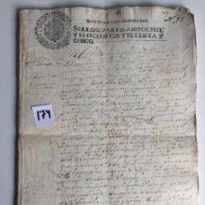 Documentos antiguos: DOCUMENTOS DE PAGOS EN ANTEQUERA , MÁLAGA , 1675. Lote 144130050