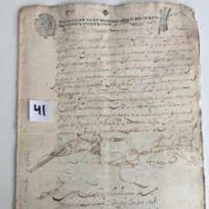 Documentos antiguos: ESCRITURA DE PAGO EN ANTEQUERA , MÁLAGA , 1673. Lote 144144966
