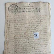 Documentos antiguos: ACTA DE AYUNTAMIENTO EN ANTEQUERA , MÁLAGA , 1802. Lote 144218766