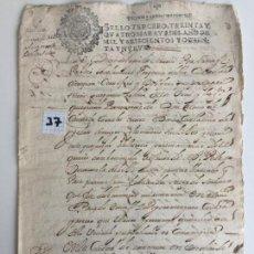 Documentos antiguos: CERTIFICADO PARTICION DE BIENES EN ANTEQUERA , MÁLAGA , 1689. Lote 144219358
