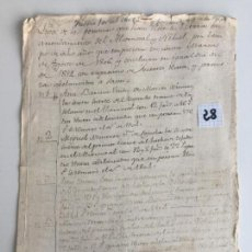 Documentos antiguos: LISTA DE PERSONAS CON TIERRAS EN ALQUILER EN ANTEQUERA , MÁLAGA , 1815. Lote 144219834