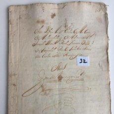 Documentos antiguos: DOCUMENTOS DE OBRAS EN CASA EN ANTEQUERA , MÁLAGA , 1685. Lote 144221166