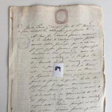 Documentos antiguos: SOLICITUD DE TIERRAS EN ANTEQUERA , MÁLAGA , 1865. Lote 144222186