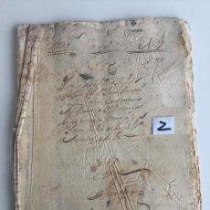 Documentos antiguos: ESCRITURA EN ANTEQUERA , MÁLAGA , 1699. Lote 144224158