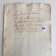 Documentos antiguos: CERTIFICADO EN ANTEQUERA , MÁLAGA , 1771. Lote 144225514