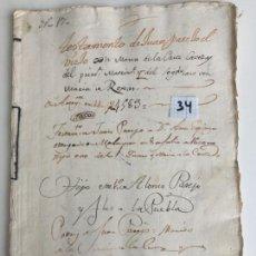 Documentos antiguos: TESTAMENTO EN ANTEQUERA , MÁLAGA , 1583. Lote 144244002