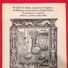 Documentos antiguos: LA CARTA DE COLON ANUNCIANDO LA LLEGADA A LAS INDIAS, FACSIMIL. Lote 144319034