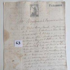 Documentos antiguos: DOCUMENTO CERTIFICADO , EN ANTEQUERA , MÁLAGA 1872. Lote 144465366