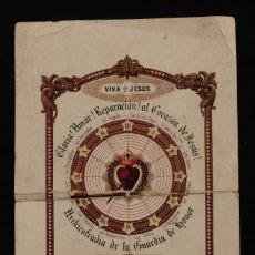Documentos antiguos: ACTO DE OFRECIMIENTO ARCHICOFRADÍA GUARDIA DE HONOR DEL SAGRADO CORAZÓN DE JESÚS SALESAS REALES 1909. Lote 144746838