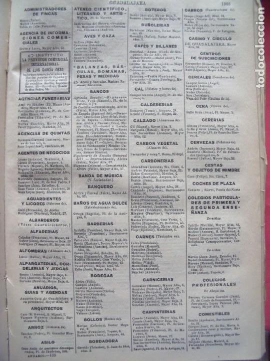 GUADALAJARA.-ANUARIO DEL COMERCIO.-INDUSTRIA.-COMERCIO.-TIENDAS.-MADRID.-BAILLY-BAILLIERE.-AÑO 1905. (Coleccionismo - Documentos - Otros documentos)