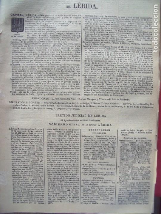 LERIDA.-ANUARIO DEL COMERCIO.-INDUSTRIA.-COMERCIO.-TIENDAS.-MADRID.-BAILLY-BAILLIERE.-AÑO 1905. (Coleccionismo - Documentos - Otros documentos)