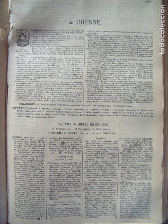 ORENSE.-ANUARIO DEL COMERCIO.-INDUSTRIA.-COMERCIO.-TIENDAS.-MADRID.-BAILLY-BAILLIERE.-AÑO 1905. (Coleccionismo - Documentos - Otros documentos)