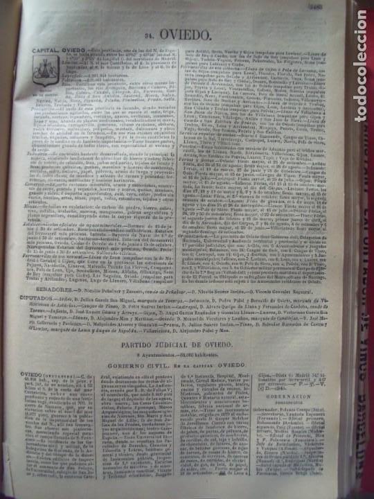 OVIEDO.-ANUARIO DEL COMERCIO.-INDUSTRIA.-COMERCIO.-TIENDAS.-MADRID.-BAILLY-BAILLIERE.-AÑO 1905. (Coleccionismo - Documentos - Otros documentos)
