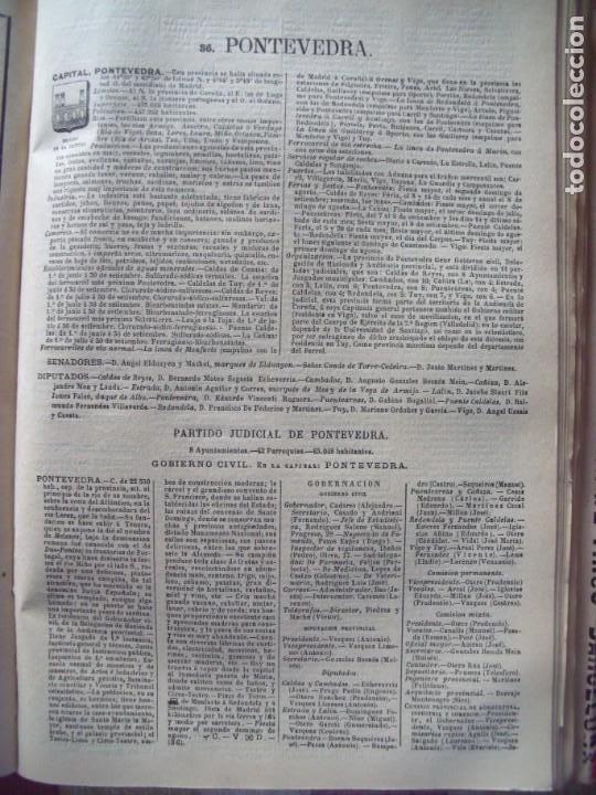 PONTEVEDRA.-ANUARIO DEL COMERCIO.-INDUSTRIA.-COMERCIO.-TIENDAS.-MADRID.-BAILLY-BAILLIERE.-AÑO 1905. (Coleccionismo - Documentos - Otros documentos)