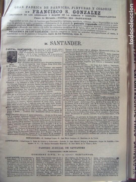 SANTANDER.-ANUARIO DEL COMERCIO.-INDUSTRIA.-COMERCIO.-TIENDAS.-MADRID.-BAILLY-BAILLIERE.-AÑO 1905. (Coleccionismo - Documentos - Otros documentos)