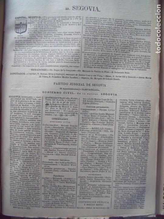 SEGOVIA.-ANUARIO DEL COMERCIO.-INDUSTRIA.-COMERCIO.-TIENDAS.-MADRID.-BAILLY-BAILLIERE.-AÑO 1905. (Coleccionismo - Documentos - Otros documentos)