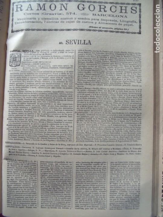SEVILLA.-ANUARIO DEL COMERCIO.-INDUSTRIA.-COMERCIO.-TIENDAS.-MADRID.-BAILLY-BAILLIERE.-AÑO 1905. (Coleccionismo - Documentos - Otros documentos)