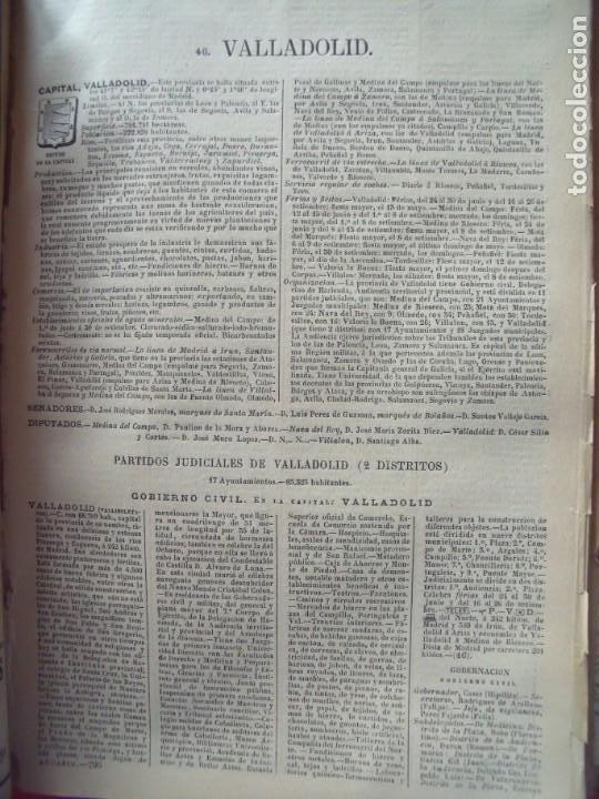VALLADOLID.-ANUARIO DEL COMERCIO.-INDUSTRIA.-COMERCIO.-TIENDAS.-MADRID.-BAILLY-BAILLIERE.-AÑO 1905. (Coleccionismo - Documentos - Otros documentos)
