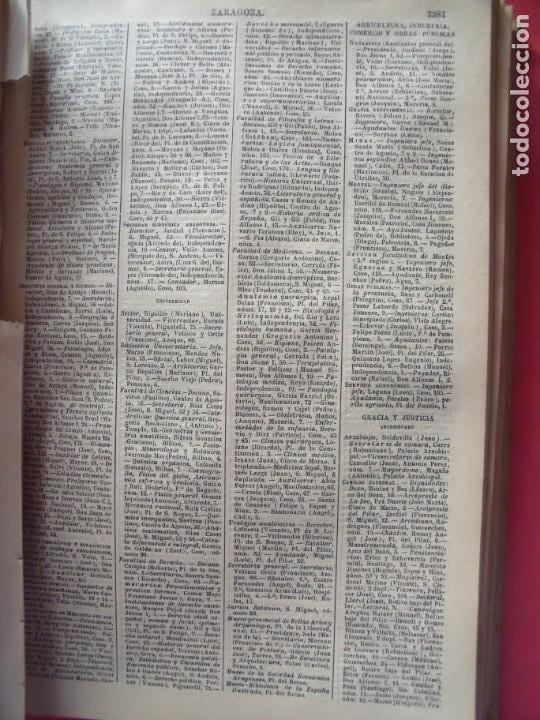 ZARAGOZA.-ANUARIO DEL COMERCIO.-INDUSTRIA.-COMERCIO.-TIENDAS.-MADRID.-BAILLY-BAILLIERE.-AÑO 1905. (Coleccionismo - Documentos - Otros documentos)
