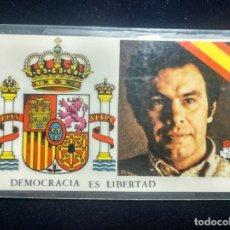 Documentos antiguos: CARNET TIPO DNI DE FELIPE GONZÁLEZ MARQUEZ PSOE AÑOS 80. Lote 144772086