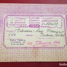 Documentos antiguos: GREMIO DE PANADEROS DE BARCELONA - TARJETA RESERVISTA AÑO 1951. Lote 145035990