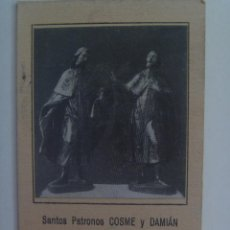 Documentos antiguos: HERMANDAD MEDICO - FARMAFEUTICA DE LOS SANTOS COSME Y DAMIAN. CARNET HERMANO. SEVILLA, 1935. Lote 145185602