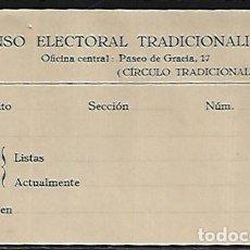 Documentos antiguos: PAPELETA VOTACIÓN * CENSO ELECTORAL TRADICIONALISTA * BARCELONA. Lote 145300870