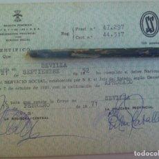 Documentos antiguos: SECCION FEMENINA FALANGE : CERTIFICADO DEL SERVICIO SOCIAL DE LA MUJER . SEVILLA, 1971. Lote 146287406