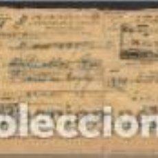 Documentos antiguos: RECIBO SEGURIDAD SOCIAL. LYON,FRANCIA. 24-JUL-1939. Lote 147090350