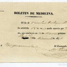 Documentos antiguos: RECIBO DE SUSCRIPCIÓN POR TRES MESES AL BOLETÍN DE MEDICINA, 1841, PERIÓDICO, 9.7X15 CM. Lote 147422358