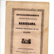 Documentos antiguos: FUNDICION DE HIERRO. ALTOS HORNOS LOS CICLOPES. BARCELONA. 1844.. Lote 147777998