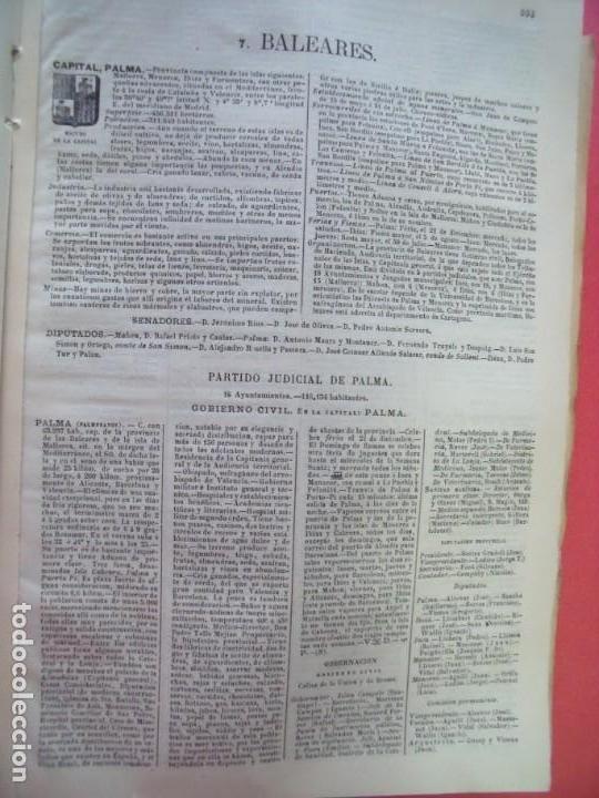 BALEARES.-ANUARIO DEL COMERCIO.-INDUSTRIA.-TIENDAS.-COMERCIOS.-ESTABLECIMIENTOS.-AÑO 1905. (Coleccionismo - Documentos - Otros documentos)