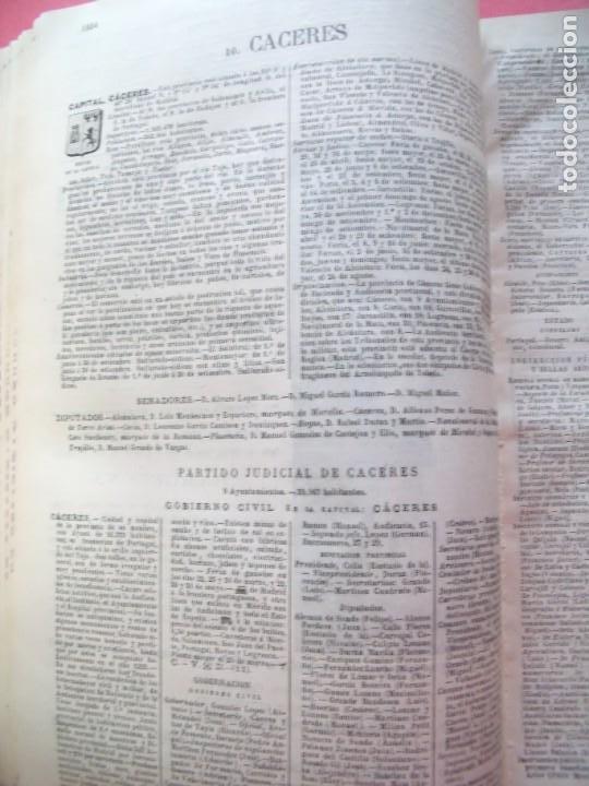 CACERES.-ANUARIO DEL COMERCIO.-INDUSTRIA.-TIENDAS.-COMERCIOS.-ESTABLECIMIENTOS.-AÑO 1905 (Coleccionismo - Documentos - Otros documentos)