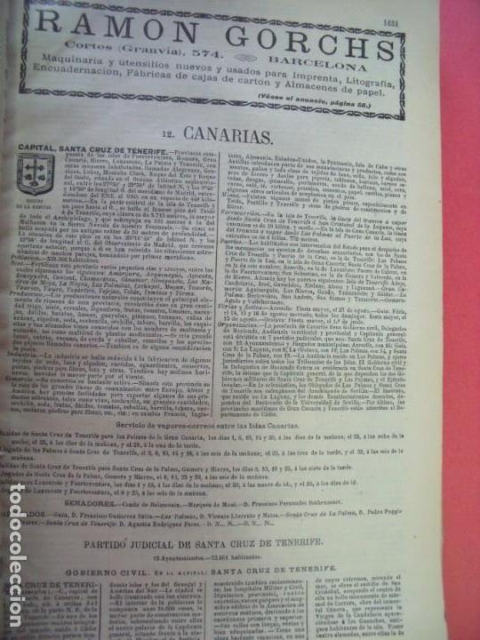 CANARIAS.-ANUARIO DEL COMERCIO.-INDUSTRIA.-TIENDAS.-COMERCIOS.-ESTABLECIMIENTOS.-AÑO 1905 (Coleccionismo - Documentos - Otros documentos)