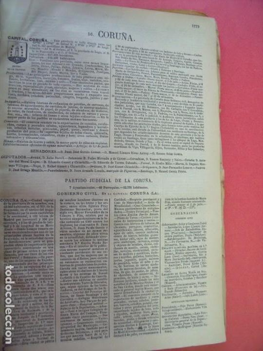 CORUÑA.-ANUARIO DEL COMERCIO.-INDUSTRIA.-TIENDAS.-COMERCIOS.-ESTABLECIMIENTOS.-AÑO 1905 (Coleccionismo - Documentos - Otros documentos)