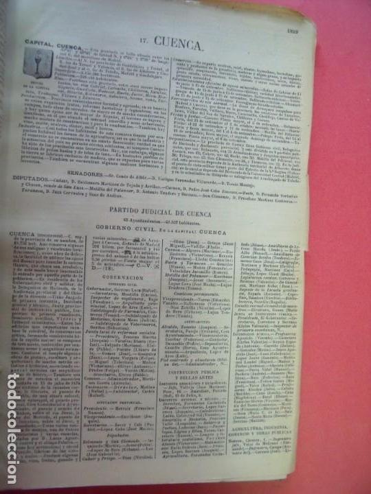 CUENCA.-ANUARIO DEL COMERCIO.-INDUSTRIA.-TIENDAS.-COMERCIOS.-ESTABLECIMIENTOS.-AÑO 1905 (Coleccionismo - Documentos - Otros documentos)